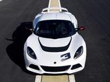 Photos of Lotus Exige S 2011
