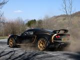 Photos of Lotus Exige R-GT 2011