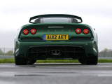 Photos of Lotus Exige S 2011