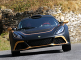 Pictures of Lotus Exige R-GT 2011