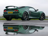 Pictures of Lotus Exige S 2011