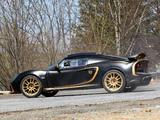 Lotus Exige R-GT 2011 wallpapers