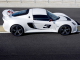 Lotus Exige S 2011 wallpapers