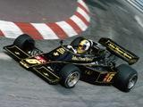 Lotus 77 1976 images