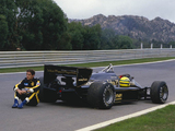 Pictures of Lotus 97T 1985
