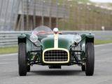 Lotus Mark VI 1952–57 pictures