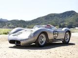 Maserati 200S 1955–56 pictures