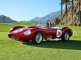 Maserati 450S 1956–58 wallpapers