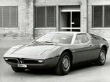 Maserati Bora (AM117) 1971–78 images