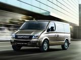 Maxus V80 Van 2011 images