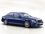 Pictures of Maybach 57S 2010