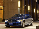 Maybach 62 2010–12 images
