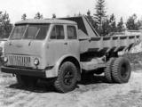 503 1963–65 photos