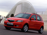 Mazda 2 2002–05 wallpapers