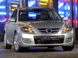 Mazda3 MPS ZA-spec (BK) 2006–09 wallpapers