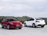 Mazda 3 wallpapers