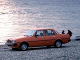 Mazda 626 Sedan (CB) 1978–81 wallpapers