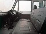 Mazda Boxer 1969 images