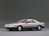 Eunos Cosmo 1990–95 images