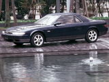Eunos Cosmo 1990–95 photos