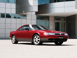 Eunos Cosmo 1990–95 wallpapers