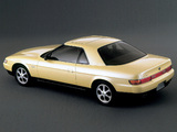 Photos of Eunos Cosmo 1990–95