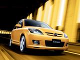 Photos of Mazda Demio