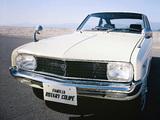 Images of Mazda Familia Rotary Coupe 1968–70