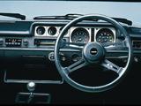 Mazda Familia AP 3-door 1977–80 wallpapers