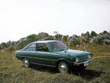 Mazda Familia 1200 Coupe 1968–70 wallpapers