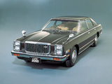 Mazda Luce 2000 Regard 1978–81 wallpapers