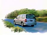 Mazda MPV JP-spec 1999–2002 pictures