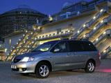 Mazda MPV 1999–2002 pictures