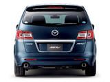 Mazda MPV 2008 images