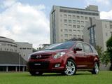 Mazda MPV 2006 wallpapers