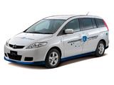 Mazda Premacy Hydrogen RE Prototype 2007 pictures