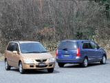 Mazda Premacy 1999–2005 wallpapers