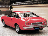 Pictures of Mazda RX-5 1976–80