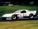 Images of Mazda RX-7 IMSA GTO (FC) 1990
