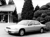 Mazda Sentia (HD) 1991–95 wallpapers