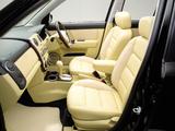 Photos of Mazda Verisa Kikonashi Style 2007