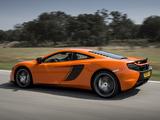 McLaren 650S 2014 pictures