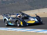 McLaren M8 pictures