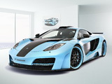 Images of Hamann memoR Blue Edition 2013