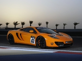 McLaren MP4-12C GT Sprint 2013 photos