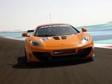 Photos of McLaren MP4-12C GT Sprint 2013