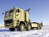 Mercedes-Benz Armored Heavy Actros (MP3) 2008–11 photos