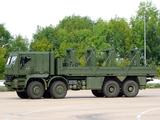 Photos of Mercedes-Benz Armored Heavy Actros (MP3) 2008–11