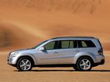 Mercedes-Benz GL 420 CDI (X164) 2006–09 photos