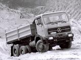 Mercedes-Benz NG 2632AK mit S-Fahrerhaus 1977–80 wallpapers